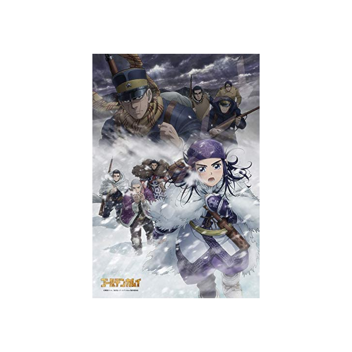 ENSKY Jigsaw Puzzle 300-1734 Golden Kamui - In Extreme Cold Weather 300pcs