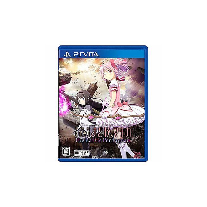 BANDAI NAMCO Mahou Shoujo Madoka Magica The Battle Pentagram [PS Vita software]