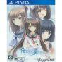 5pb.Games Oretachi ni Tsubasa wa nai: Under the Innocent Sky PSVita