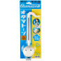 CUBE Otamatone - White [musical instrument toy]