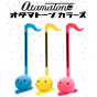 CUBE Otamatone Colors - Yellow [electronic musical instrument]