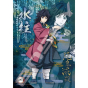 ENSKY 208-049 Jigsaw Puzzle Kimetsu no Yaiba (Demon Slayer) Water Pillar