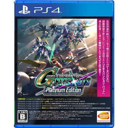 BANDAI NAMCO SG Gundam G...