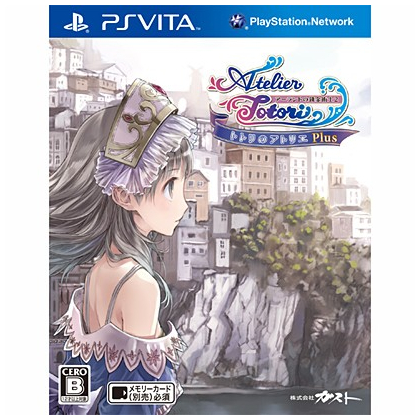Koei gust Atelier Totori : The Adventurer of Arland [PS Vita software]