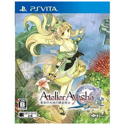 GUST Atelier Ayesha : The Alchemist of Dusk [PS VITA software]