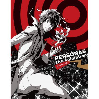 Artbook - PERSONA5 the...