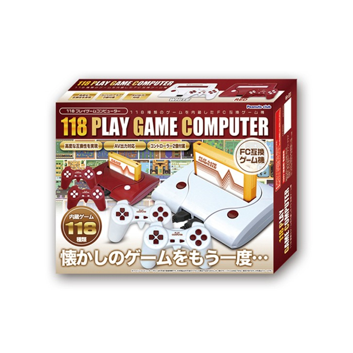 FC Peanuts Club KA-00280WH [118 Play Game computer white]