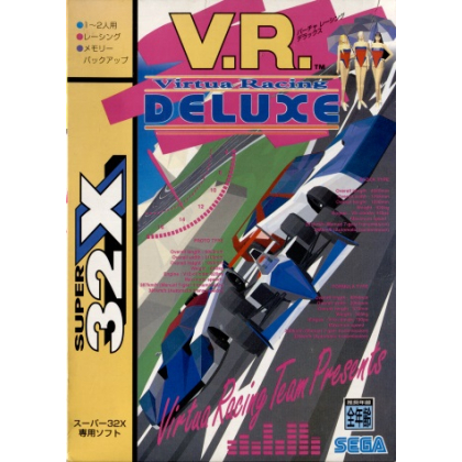 Sega  Virtua Racing Deluxe...