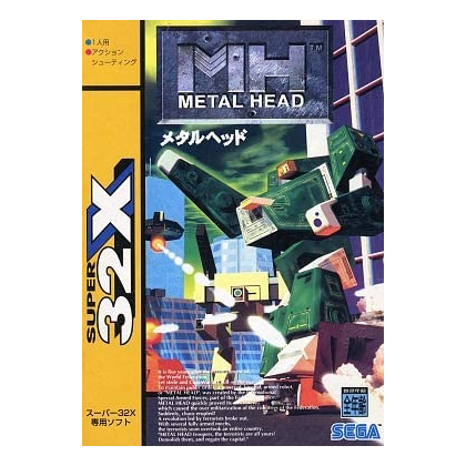 Sega Metal Head  Super 32X