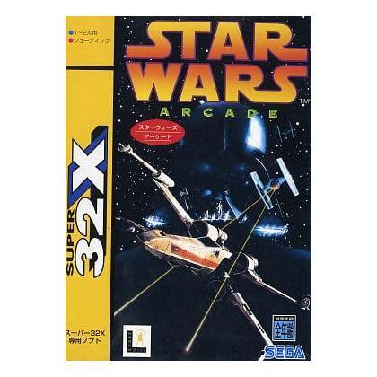 Sega Star Wars Arcade...