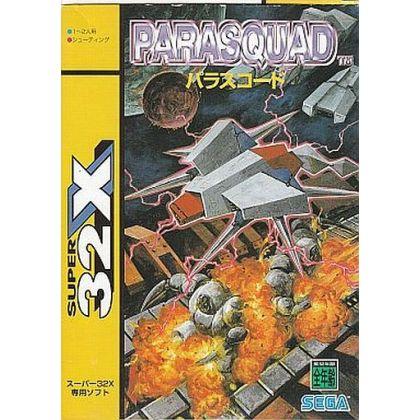Sega Parasquad Super 32X