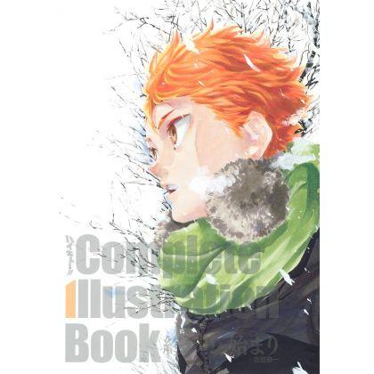 Artbook - Haikyu!! Complete...