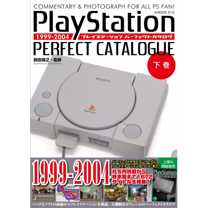Mook - PlayStation Perfect...