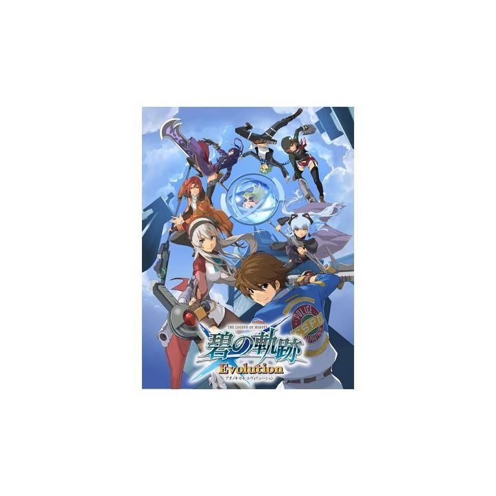 KADOKAWA GAMES The Legend of Heroes Ao no Kiseki Evolution [PSVita software ]