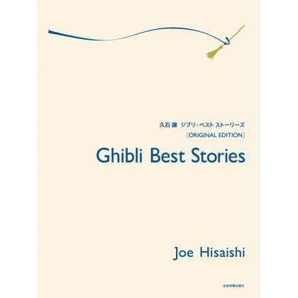 Joe Hisaishi - Ghibli Best...