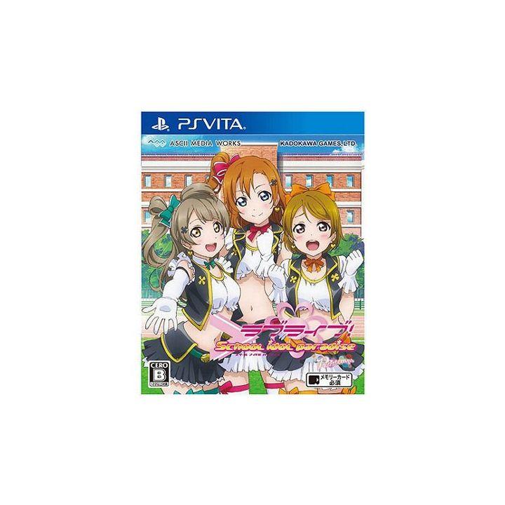KADOKAWA GAMES Love Live ! school idol paradise vol.1 printemps unit [PS VITA software]