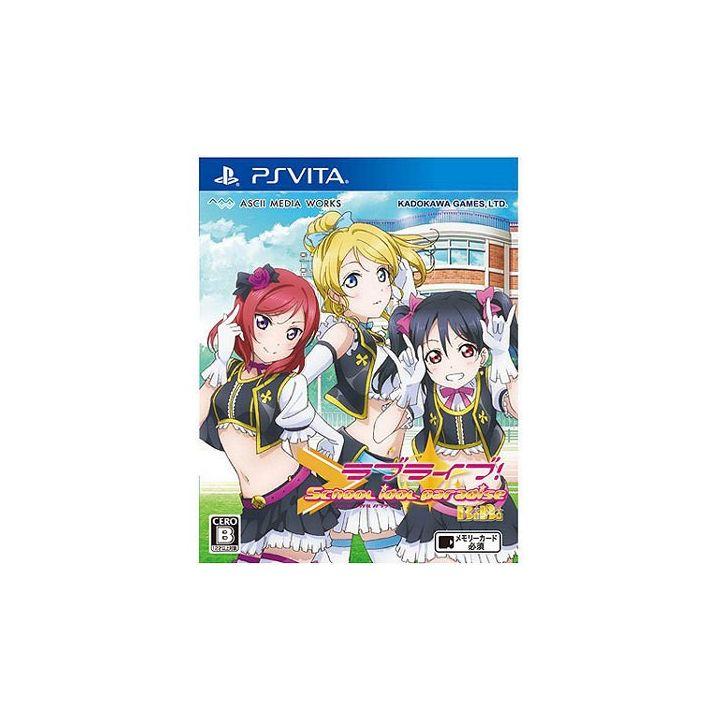 KADOKAWA GAMES Love Live ! school idol paradise vol.2 Bibi unit [PS VITA software]