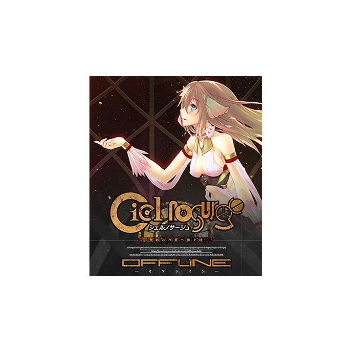 GUST Surge Concerto Ciel no Surge ~Ushinawareta Hoshi e Sasagu Shi~  Offline [PS Vita]