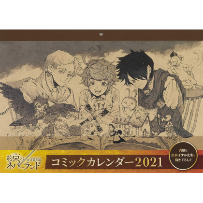 Yakusoku no Neverland - The...