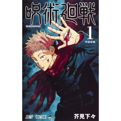 Jujutsu Kaisen vol.1 - Jump...