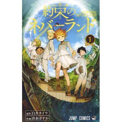 Yakusoku no Neverland (The...