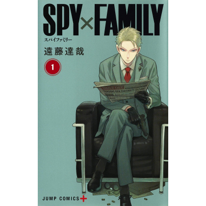 SPY×FAMILY vol.1 - Jump Comics