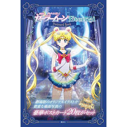 Bishōjo Senshi Sailor Moon...