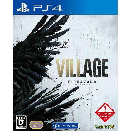 Capcom Biohazard Village...