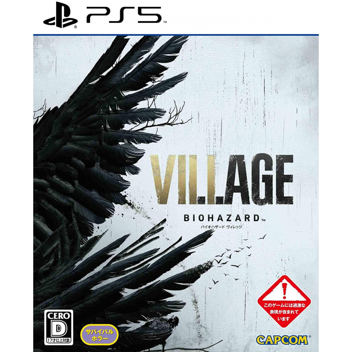 Capcom - Biohazard (Resident Evil) Village for Sony PlayStation PS5