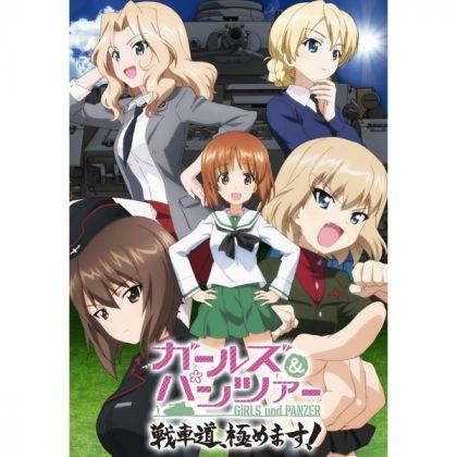 BANDAI NAMCO Girl und Panzer [PS Vita software]