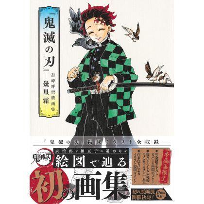 Artbook Kimetsu no Yaiba...