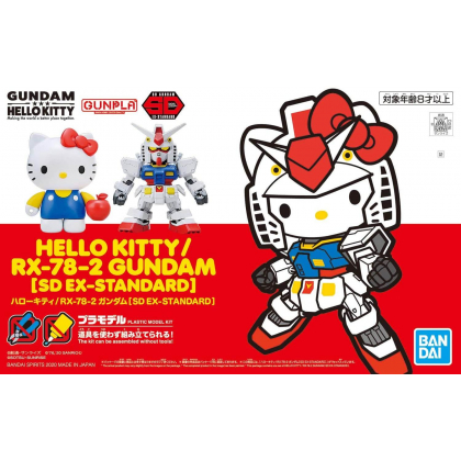 BANDAI Hello Kitty/RX-78-2...