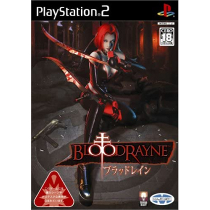 Electronic Arts  BloodRayne...