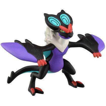 TAKARA TOMY Pokemon...