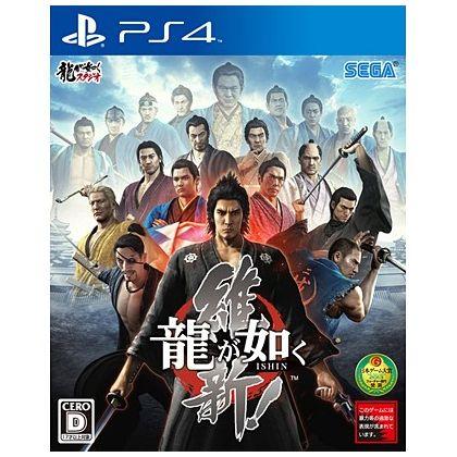 Ryū ga Gotoku Ishin   龍が如く 維新 PS4