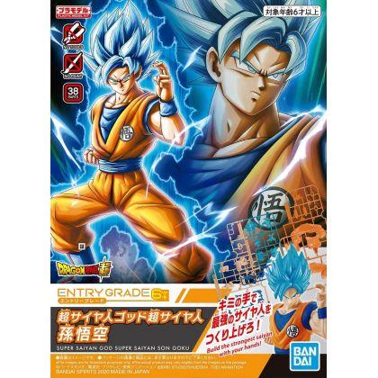 BANDAI ENTRY GRADE Super Saiyan God Super Saiyan Son Goku Figure Model Kit
