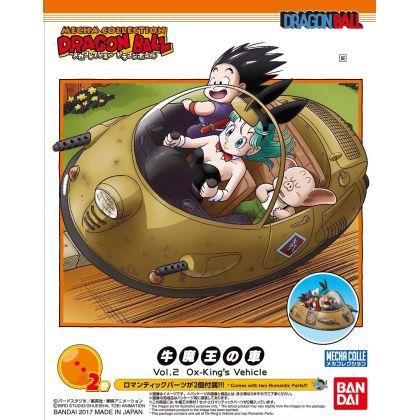 BANDAI Dragon Ball Mecha...
