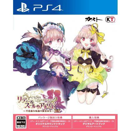Koei Tecmo Games Atelier...