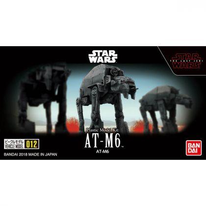 BANDAI Star Wars  - AT-M6...