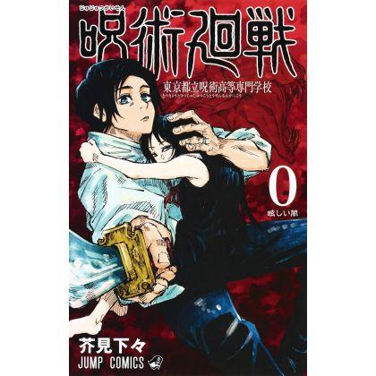Jujutsu Kaisen vol.0 - Jump...