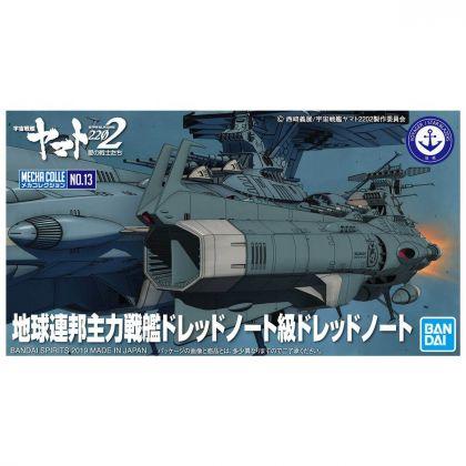 バンダイ BANDAI 宇宙戦艦ヤマト2202...