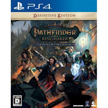 EXNOA Pathfinder: Kingmaker...
