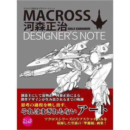 Artbook - Macross Shoji...