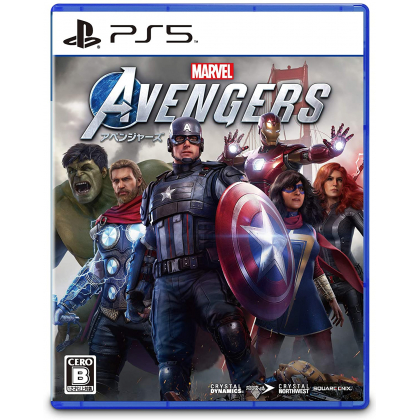SQUARE ENIX Marvel's...