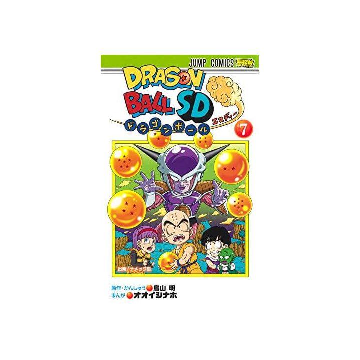Dragon Ball SD vol.07 Jump Comics (japanese version)