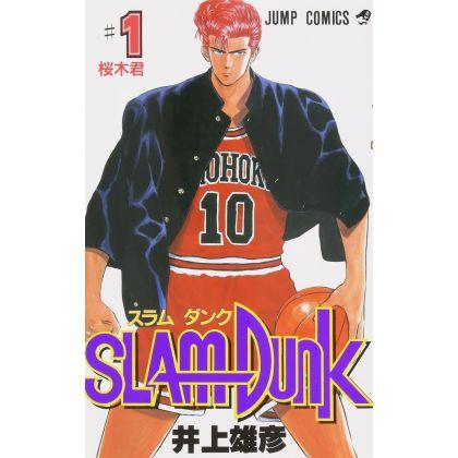 SLAM DUNK vol.1 - Jump...