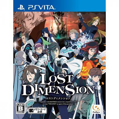 FuRyu Lost Dimension [ps vita software]