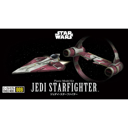 BANDAI Star Wars - Jedi...