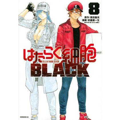 Hataraku Saibo BLACK (Cells...