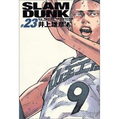 SLAM DUNK Perfect Edition...